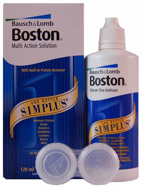 Boston 120 ml mit Behälter