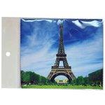 Mikrofaser Brillenputztuch – Der Eiffelturm